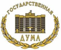 Российские коммунисты предложили ввести налоговые льготы для сепаратистов