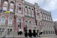 Нацбанк приостановил работу российской платежной системы на территории Украины
