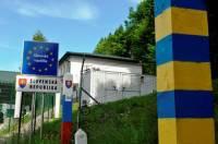 Словакия усилит контроль над границей с Украиной системами ПВО