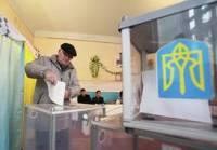 Явка во втором туре местных выборов составила 34% /ЦИК/