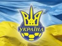 Сборная Украины впервые преодолела отборочный турнир Чемпионата Европы по футболу