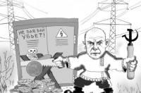 Григоришин «вывел» из бюджета Украины в Россию миллиарды гривен /СМИ/