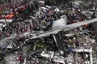 В России хотят возобновить дело по авиакатастрофе 2001 года, чтобы обвинить Киев