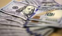 Россия сократила вложения в долговые бумаги США