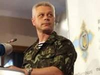 Лысенко: Говорить о каком-то широкомасштабном наступлении на Донбассе мы пока не можем