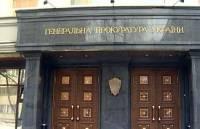 В Генпрокуратуре заявили, что уже знают, кто убил журналиста «Вестей» Веремия