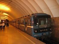 В Киеве закрыли станцию метро «Крещатик». Опять ищут бомбу
