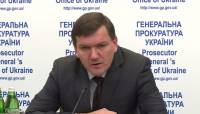 Версия о российских снайперах на Майдане пока не подтверждается /ГПУ/