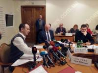 Аваков, Шокин и Грицак не пришли на заседание антикоррупционного комитета
