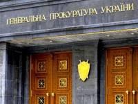 Для расстрела Майдана «Беркуту» выдали охотничьи ружья /Генпрокуратура/