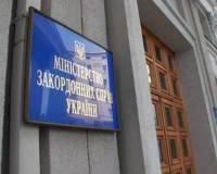 Украина готова пересмотреть Европейскую политику соседства