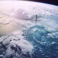 Парень из Индонезии решил изменить... линию горизонта
