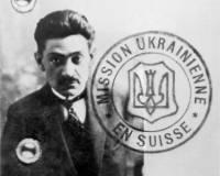 Украинский интегральный национализм – мифы и реальность. Часть 1