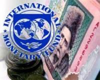 МВФ опять уезжает, гривна снова падает…
