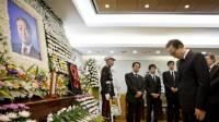 Скончался бывший президент Южной Кореи Ким Ён Сам