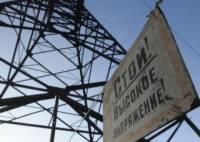 Из-за подрыва ЛЭП приостановлена поставка электричества в двух районах Херсонской области