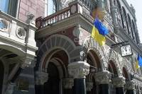 В Нацбанке уверяют, что падение производства в базовых отраслях Украины замедлилось вдвое