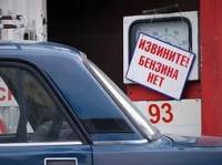 Оккупационная власть уже предупредила крымчан, что через 10 дней начнутся проблемы с бензином