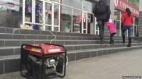 В Крыму резко взлетели цены на свечи, батарейки и генераторы