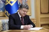 Порошенко подписал закон о помощи раненым добровольцам и волонтерам