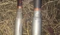 В Донецкой области обнаружен склад боеприпасов