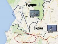 Турецкий самолет F-16 караулил российский бомбардировщик? В таком случае решение об атаке самолета было принято на самом высоком уровне /эксперт/