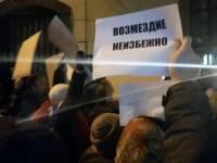 Российский «майдан» по случаю сбитого самолета в Сирии оказался бессмысленным и совсем не беспощадным