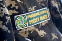 Не успел Кабмин утвердить стратегию развития Госпогранслужбы, как тут же там нашли 9 контрабандистов