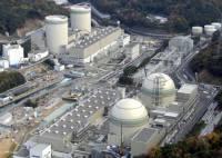 На «Фукусиме-1» перекосилась стена, защищающая от утечек радиоактивной воды