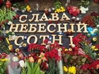 Адвокат Небесной сотни уличила ГПУ в саботаже расследования
