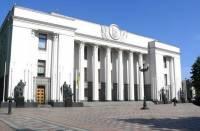Рада отказалась лишить мандатов Филатова, Огневич и Атрошенко