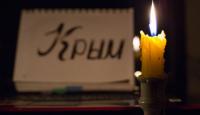 Подачу электроэнергии жителям Cимферополя сократили с 12 до 4 часов в сутки