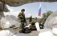 На Луганщине задержали еще двоих «заблудившихся» российских военных