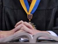 Днепропетровский апелляционный суд признал законность победы Вилкула в Кривом Роге