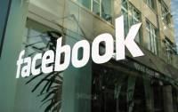 Печерский райсуд пригрозил Facebook обыском и изъятием документов