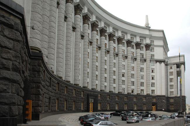 Кабмин создал Национальное агентство по розыску и возвращения коррупционных активов