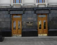 У Порошенко ожидают принятия Радой изменений в Конституцию в части правосудия не раньше марта-апреля