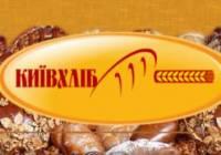 С завтрашнего дня в Киеве подымется цена на хлеб