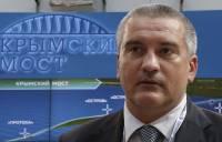 Аксенов решил судиться с Украиной из-за отключения электроэнергии