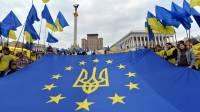 Очень важно, чтобы руководство Украины не теряло темп реформ /ЕС/