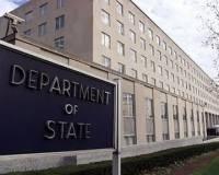 Запад не поменяет Украину на Сирию /Госдепартамент США/