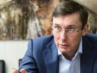 Мы не поддержим госбюджет на базе старого Налогового кодекса /Луценко/