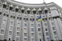 В Кабмине заговорили о «зеркальных» торговых мерах в отношении России