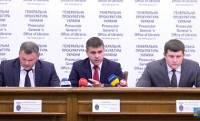 Стали известны подробности скандального задержания прокуроров в Киеве