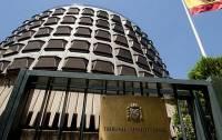Испанский Конституционный суд аннулировал резолюцию о независимости Каталонии