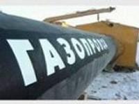 Россия заморозила очередной газопроводный проект в обход Украины
