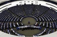 Европарламент призывает  Россию выполнить Минские соглашения