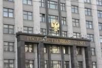 Депутат Госдумы рассказал, зачем Путину понадобился Крым, и когда полуостров вернется в состав Украину