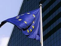Евродепутаты просят ЕС о безвизовом режиме для Украины