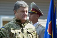 Украинская армия сломала захватнические планы вооруженного до зубов врага /Порошенко/